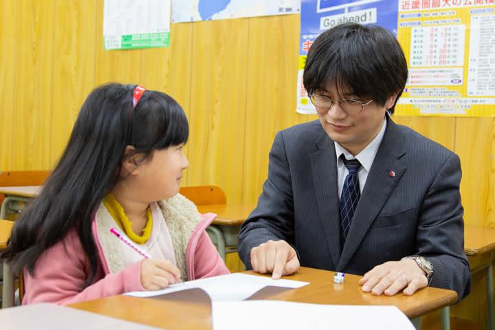 小学校低学年から学習習慣を身につけ志望校への進路を実現