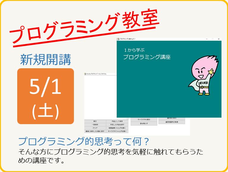 阪南市の塾 栄光学園 中学受験 合格実績